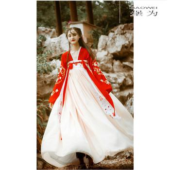 Одежда,  . старшие классы средней школы студент древний наряд китайский одежда вместе грудь куртка юбка для взрослых церемония производительность женская одежда рыбки кои китайский ветер люди музыка юбка танец, цена 3891 руб