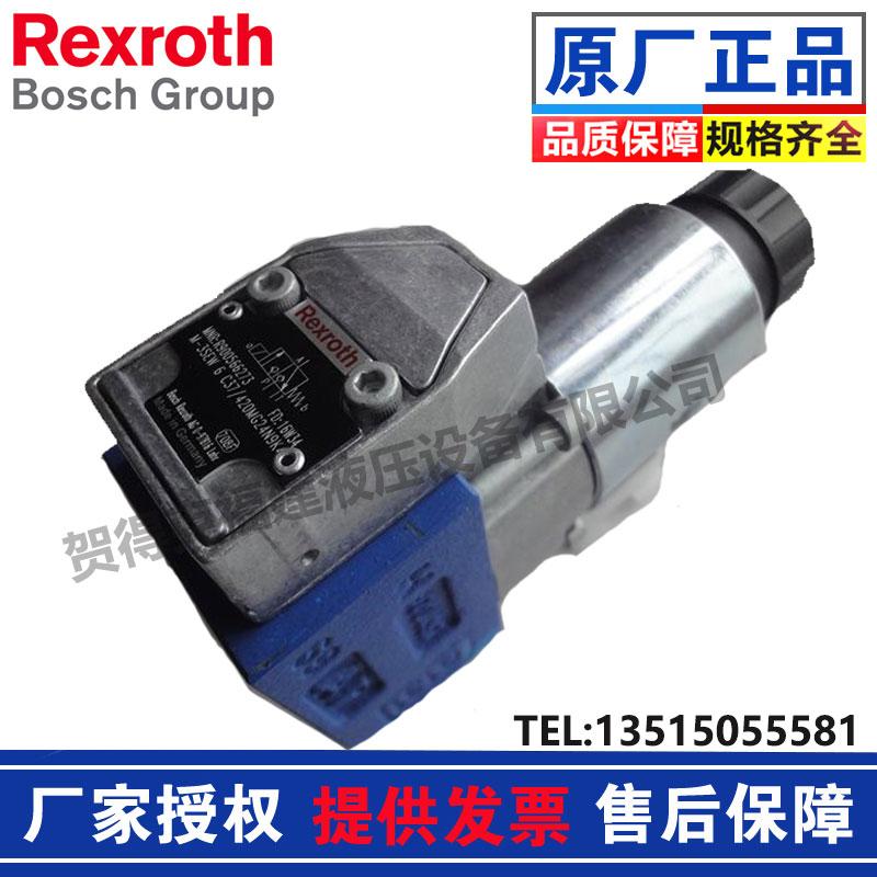 REXROTH德国力士乐原装电磁球阀M-3SE 6C37/420MG24N9Z5/B08V量多(图2)