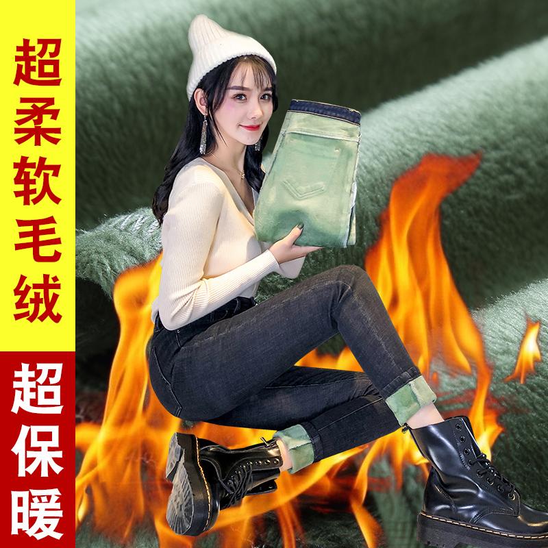 實拍冬季加絨牛仔褲女高腰加厚保暖韓版彈力顯瘦外穿小腳褲子