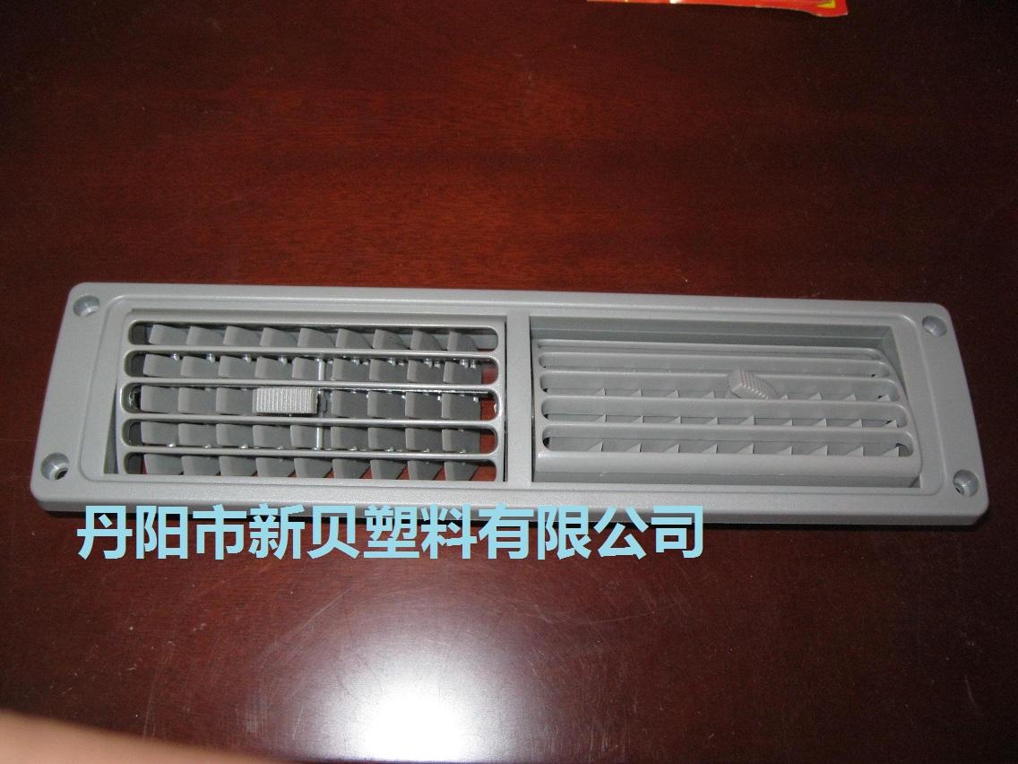 Молдинги New shell  CG198