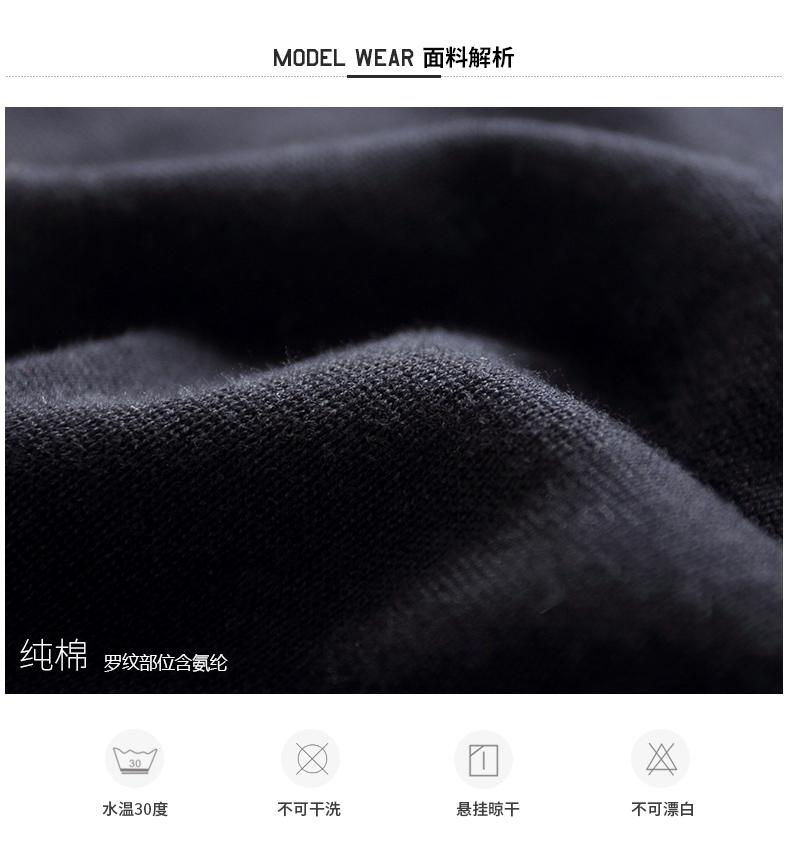 Mark Huafei áo len nam cao cổ áo 2018 mùa xuân và mùa thu người đàn ông mới của Hàn Quốc phiên bản của tự trồng áo len áo sơ mi nam triều