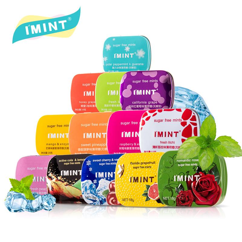 【拍六件】薇娅推荐IMINT无糖薄荷糖