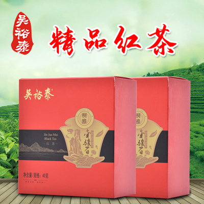 吴裕泰 老字号 金骏眉小铁盒 红茶 代购