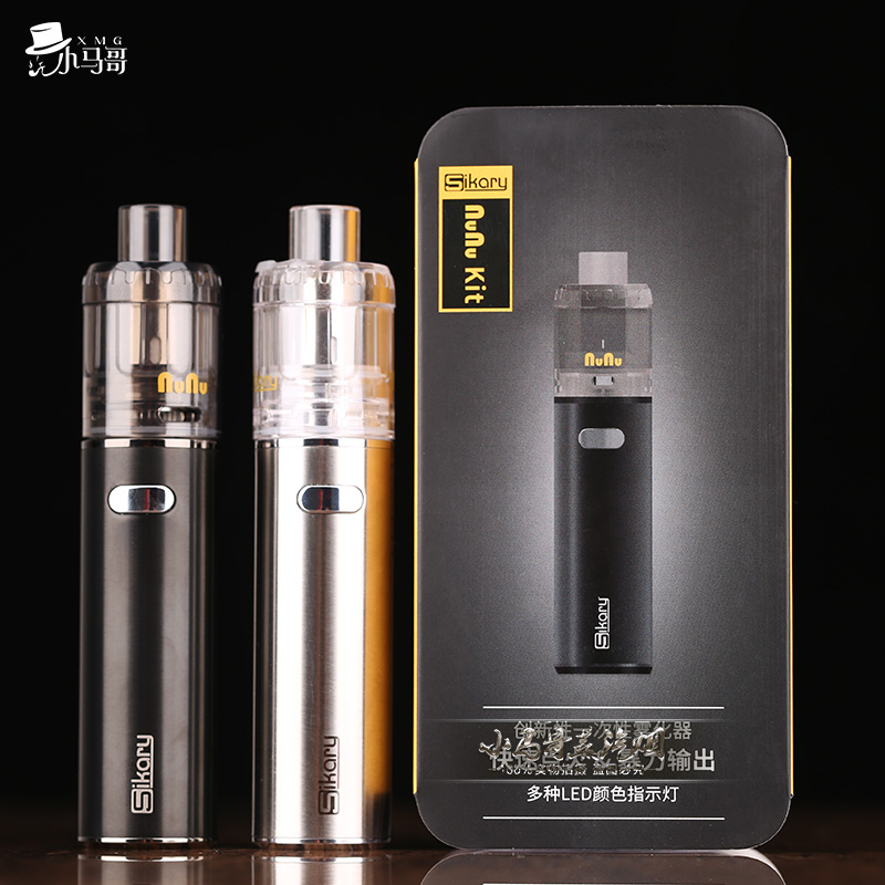Authentic sikary Stoudemire set disposable atomizer Finished product  storage oily smell smoke Electronic cigarette quit smoking