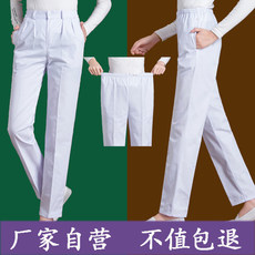 Nurse pants white work pants winter elastic trousers waist thick thin section medical nurse clothes summer female work clothes