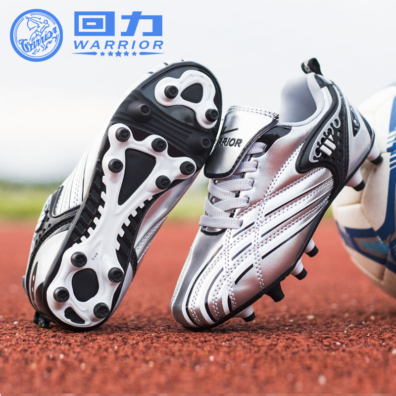 796e48563b7 Pull back children s soccer shoes boys AG spike round nail grass shoes  pupils girls training shoes sports shoes