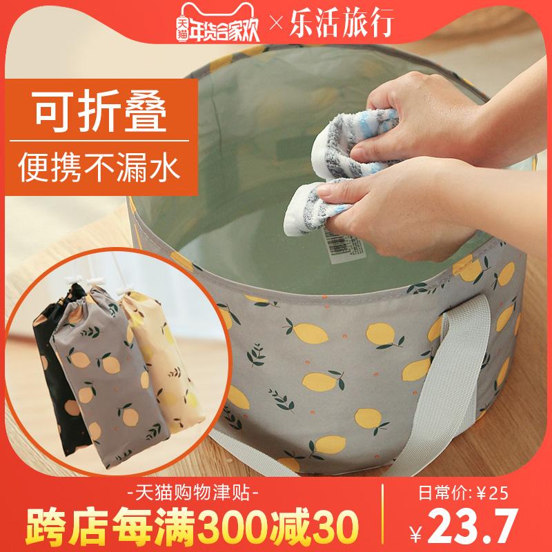 便携式可折叠盆户外水盆旅行大号泡脚袋旅游洗衣盆洗脸盆洗脚水桶