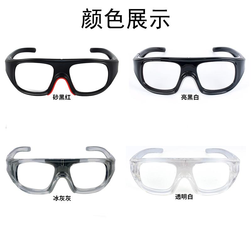 53e0e3b02cb8 Sports glasses basketball glasses men s myopia anti-fog football basketball  goggles outdoor mirror frame