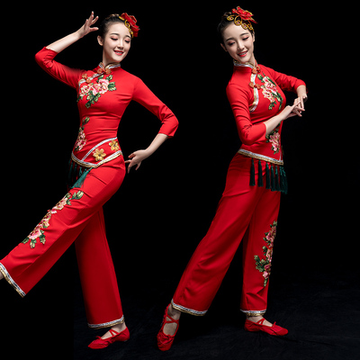 Chinese Folk Dance Costume Yangko costume classical dance costume Fan Dance Costume square dance suit for female adults