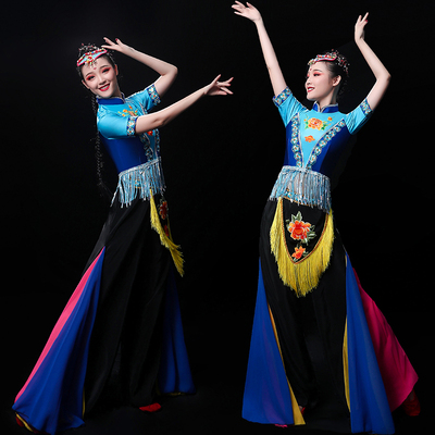 Chinese Folk Dance Costume Classical Dance Costume Female Chinese Fengbei Opera Costume Beautiful Dance Costume Love My Chinese National Dance Costume