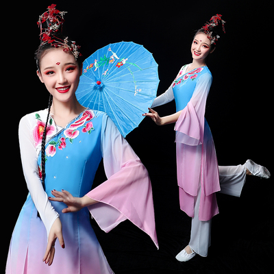 Chinese Folk Dance Costume Classical Dance Costume Chinese Wind Adult Yangko Dance Costume Fan Umbrella Dance Suit