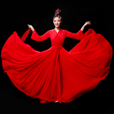 Chinese Folk Dance Costume Classical Dance Costume Chinese wind opening dance dress Modern Dance Costume Fairy Dress Adult