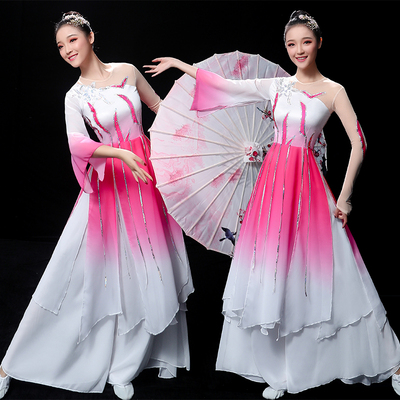Chinese Folk Dance Costume Classical Dance Costume Chinese style adult fresh elegant dance costume umbrella long skirt Fairy