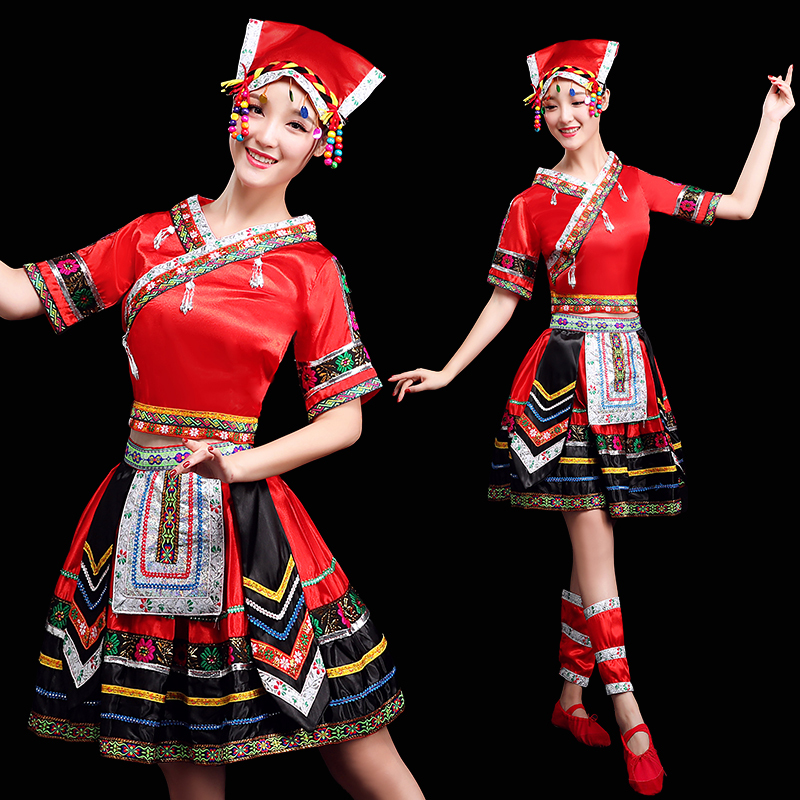 Chinese Folk Dance Costume Yunnan minority Yi costume Zhuang women's costume Xiangxi Yao Dance Costume Miao Dance Costume