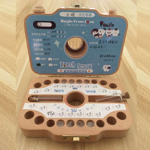 帅帅狗乳牙纪念盒女孩男孩装牙齿盒子相机乳牙盒儿童胎毛保存收藏