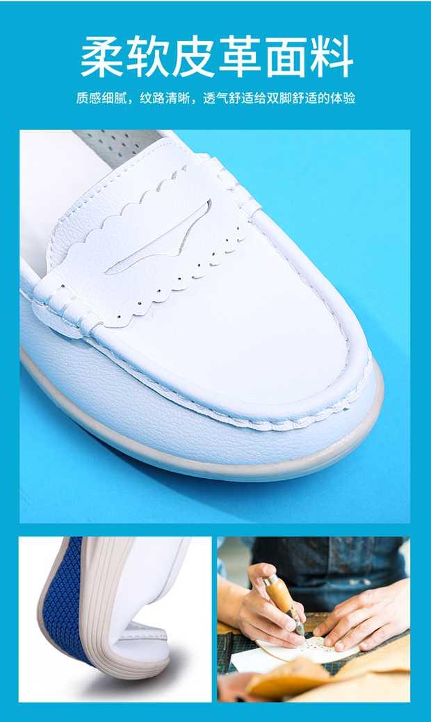 Giày nữ y tá đế mềm - giày  mùa hè khử mùi thoáng khí- Giày đế bằng cho bà bầu đi lại dễ dàng, an toàn
