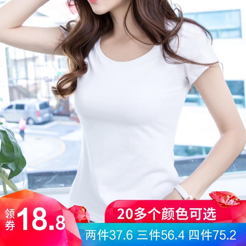 纯棉黑色t恤女圆领体恤显瘦白色夏短袖上衣v领紧身修身女士鸡心领