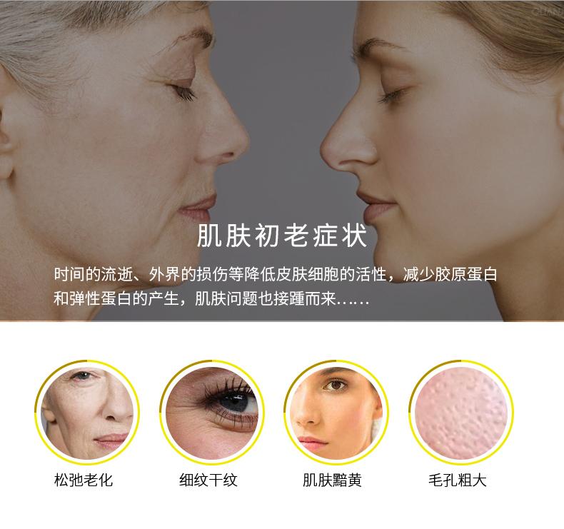 Dermafirm/德妃紧肤提拉面膜紧致肌肤改善皱纹单片装30g