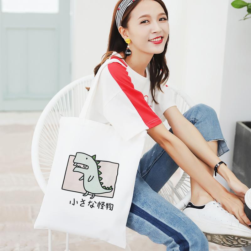 【网红爆款】韩版百搭大容量帆布包限时2件3折