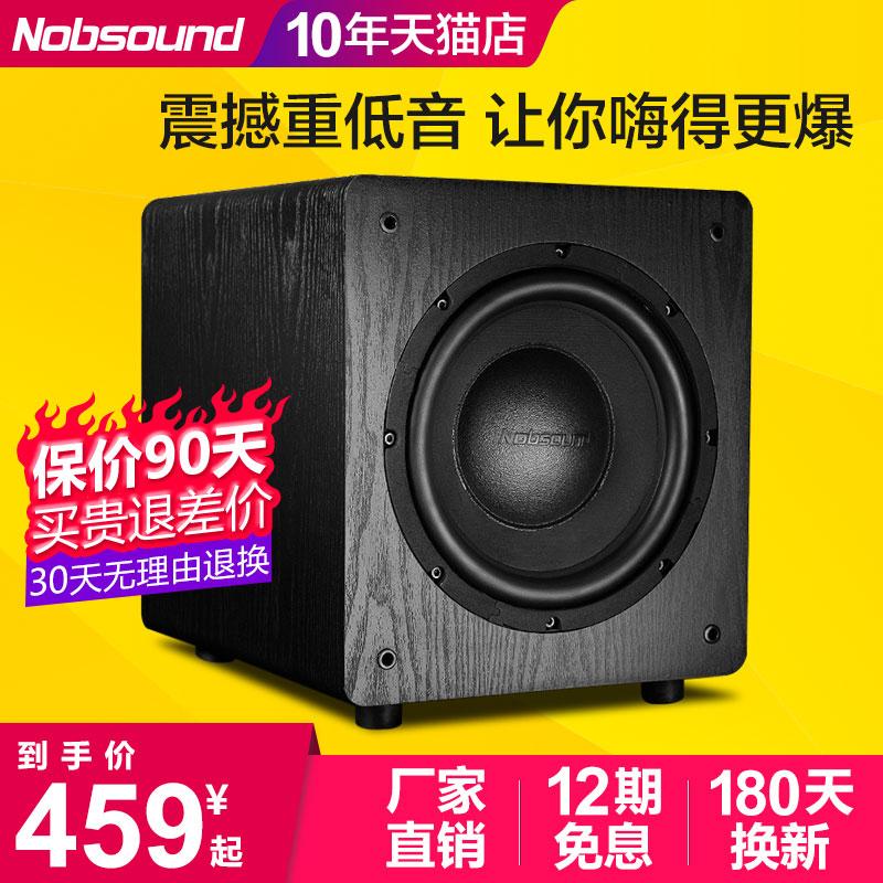 Nobsound / Nopp Sound SW-100 Избыточный вес имеет Источник 10-дюймовый динамик сабвуфера имеет Источник сабвуфера, аудио усилитель, домашний кинотеатр, 8-дюймовый сабвуфер