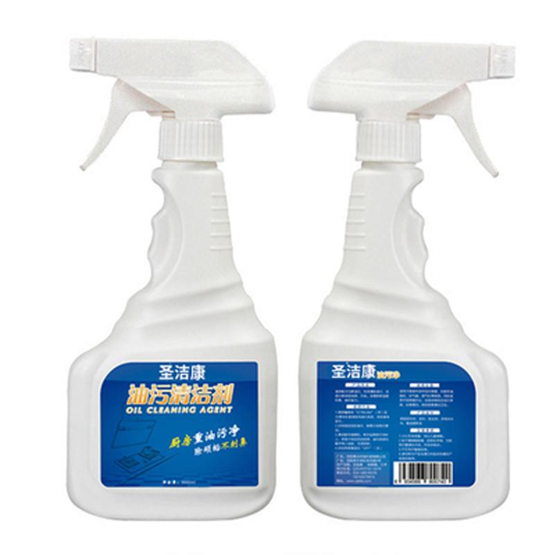 【圣洁康】厨房强力去油清洁剂500ml 淘礼金5.9元