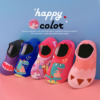Children's beach shoes anti-slip anti-cut swims, river shoes, baby, baby, water, surf, diving shoes 0-7 years old