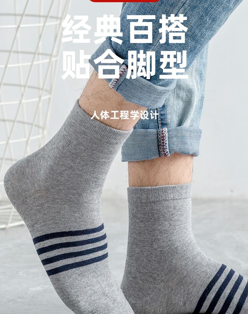 袜子男中筒袜加厚加绒冬季防臭吸汗保暖长筒棉袜运动短袜男士袜潮商品详情图