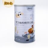 白菜!简泡泡 黑芝麻核桃黑豆粉/红豆薏仁枸杞粉600g 9.9元包邮(59.9-50劵)
