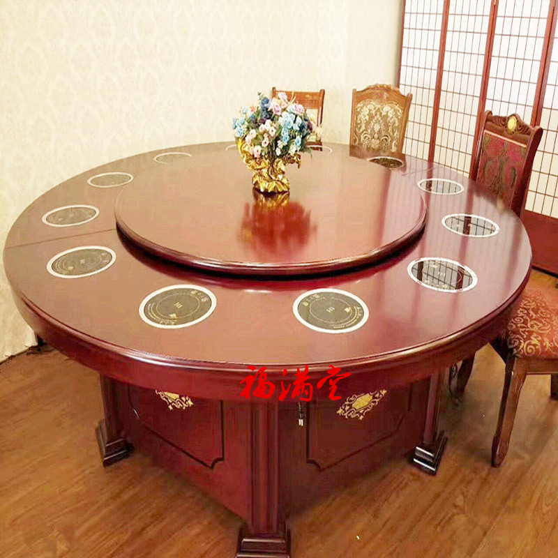 Hotel Box Round Table Solid Wood Electric Dining Large With Magnetic Stove Turntable