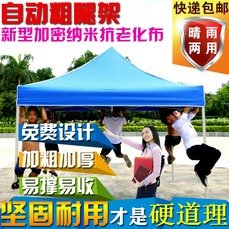 Наружная реклама для палаток слово Автостоянный тент со складыванием Телескопический тентованный дисплей с четырьмя футами с тентовым зонтиком