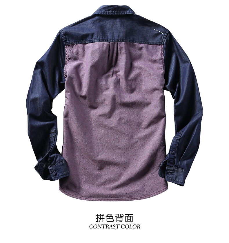 Match Maggie denim long-sleeved men's shirt spring style men's youth top personality hipster men's stitched shirt 2014 40 Online shopping Bangladesh