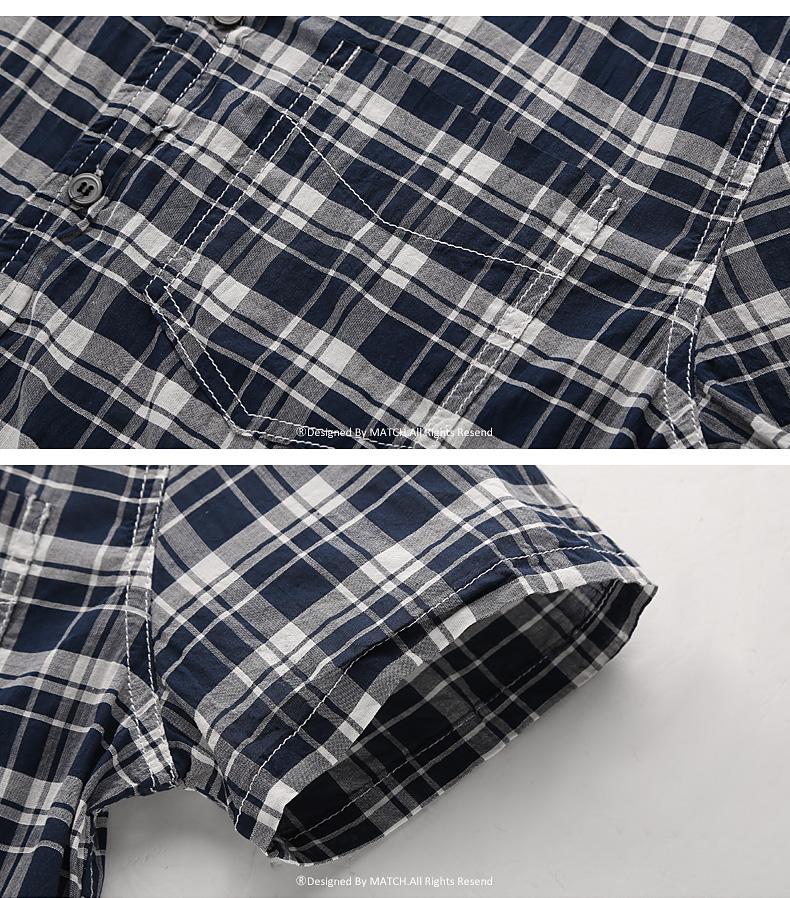 Match maggie short-sleeved shirt men's half-sleeve summer casual square collar shirt slim G2213 (Lang S) 41 Online shopping Bangladesh