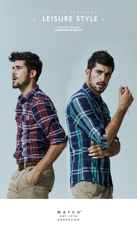Maggie men's autumn big size fashion men's lad slim casual shirt men's long-sleeved shirt tide G2218 38 Online shopping Bangladesh