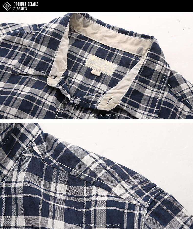 Match maggie short-sleeved shirt men's half-sleeve summer casual square collar shirt slim G2213 (Lang S) 40 Online shopping Bangladesh