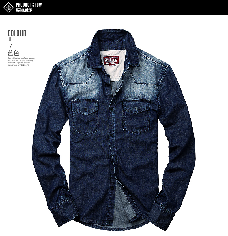 Match Maggi denim shirt men's long-sleeved jacket autumn trim collar shirt trend denim jacket G2265 41 Online shopping Bangladesh