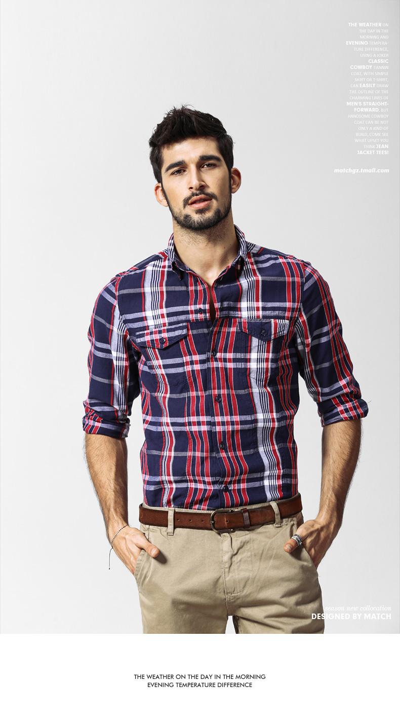 Maggie men's autumn big size fashion men's lad slim casual shirt men's long-sleeved shirt tide G2218 43 Online shopping Bangladesh