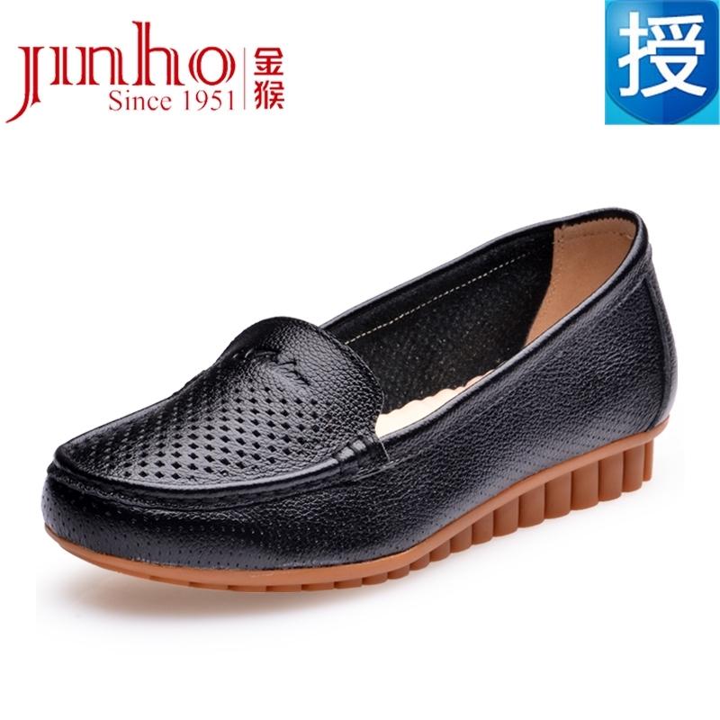 金猴女鞋 夏季真皮镂空单鞋平底休闲低跟女士凉鞋