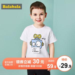 巴拉巴拉童裝兒童短袖t恤寶寶夏裝男小童卡通萌娃純棉衣服體恤潮