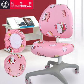 Сгущаться общий ребенок изучение отправить набор крышка студент лифтинг стул подушка крышка мультики сделанный на заказ трещина запись отправить набор, цена 472 руб
