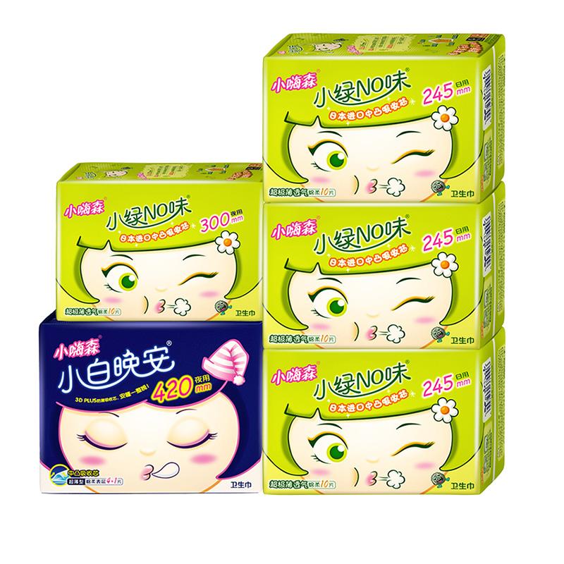 【安尔乐】小嗨森卫生巾女柔棉45片整箱