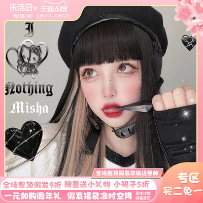 taobao agent Wig female net red daily highlighting gradient lolita long straight hair