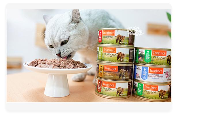 萌宠儿百利天然无谷猫罐头湿猫粮幼猫成猫罐详细照片