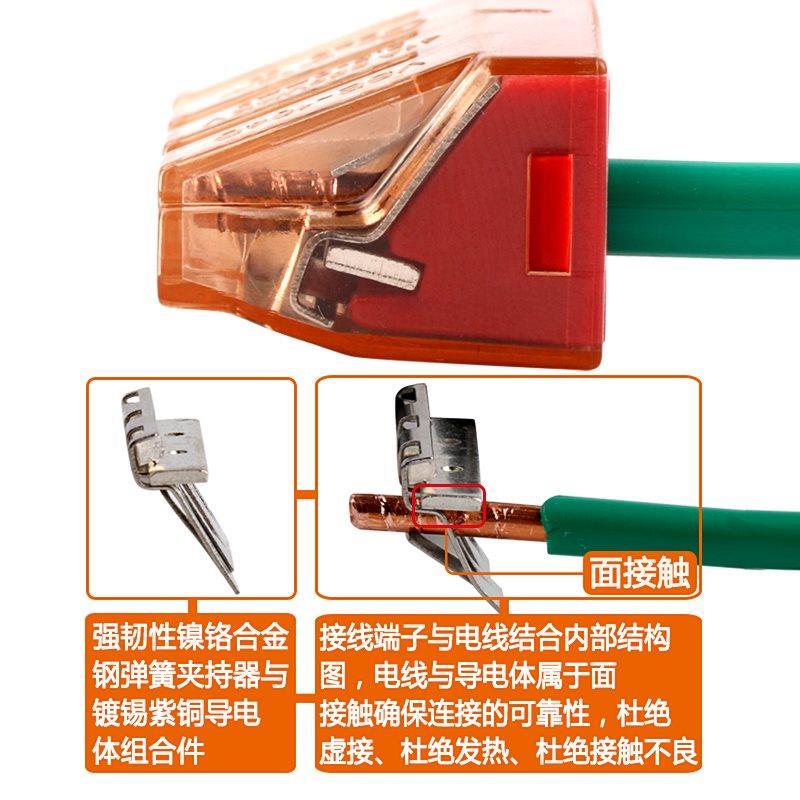 接线端子电线接头连接器对接大功率电器接线器并头插拔式快速接头