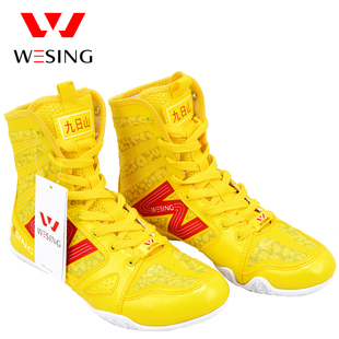 Jiuri Mountain Boxing Shoes Men's Martial Arts Competition Boxing Training Shoes Breathable Mesh Fighting Fighting High Help Boots