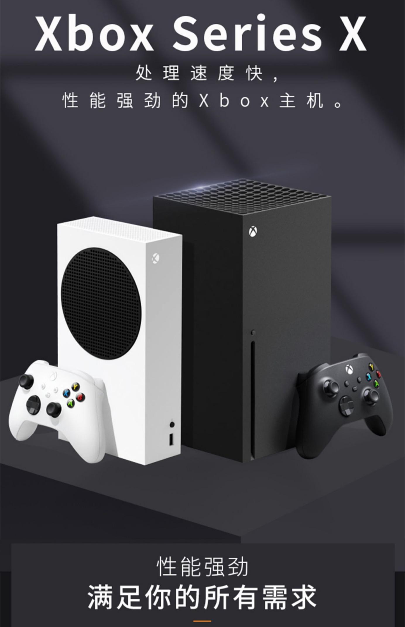 遊戲機【國行】微軟Xbox Series S/X主機 xboxseriesx/s 4K家用游戲機 S
