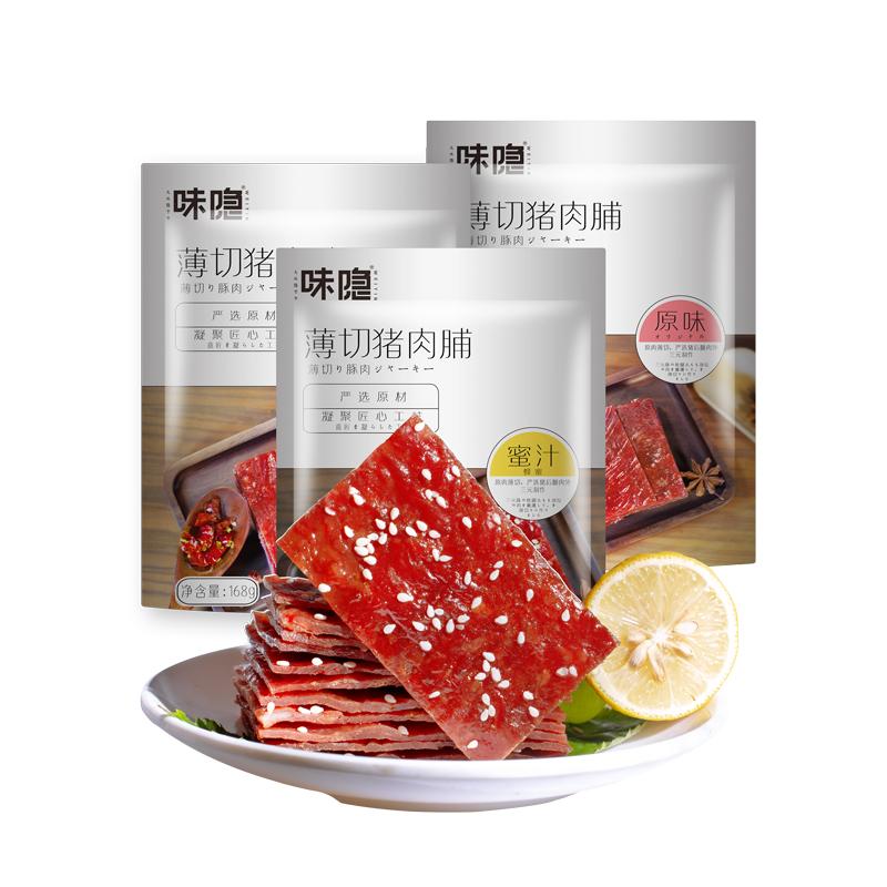 味隐靖江猪肉脯特产肉铺500g风干猪肉干零食小吃货休闲食品大礼包