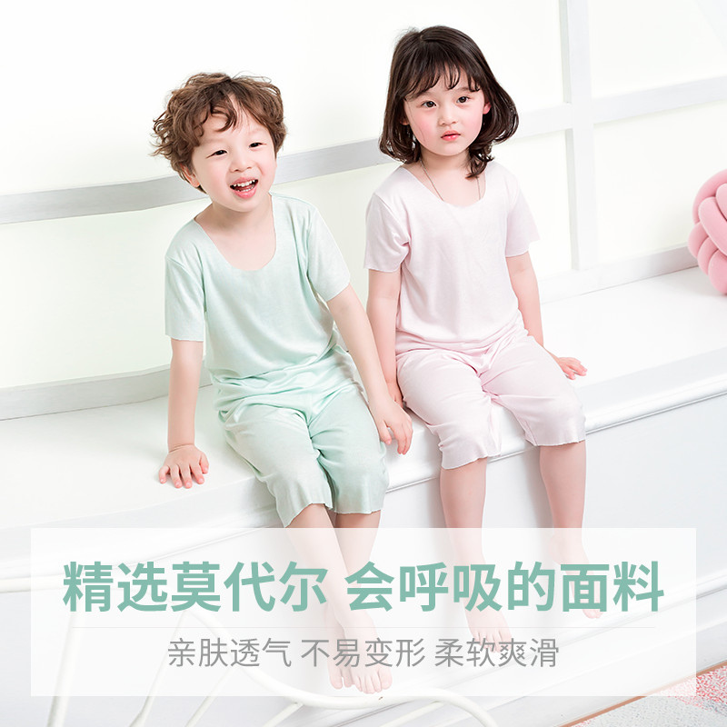 儿童睡衣套装莫代尔夏季薄款大女童男童小童宝宝家居服空调二件套