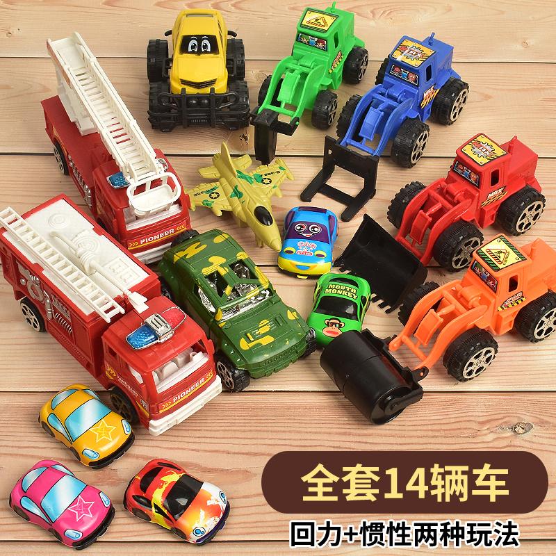 Детские Игрушечный автомобиль детские Автомобильная игрушка комплект мужской Ребенок отталкивает машину инерции самолета