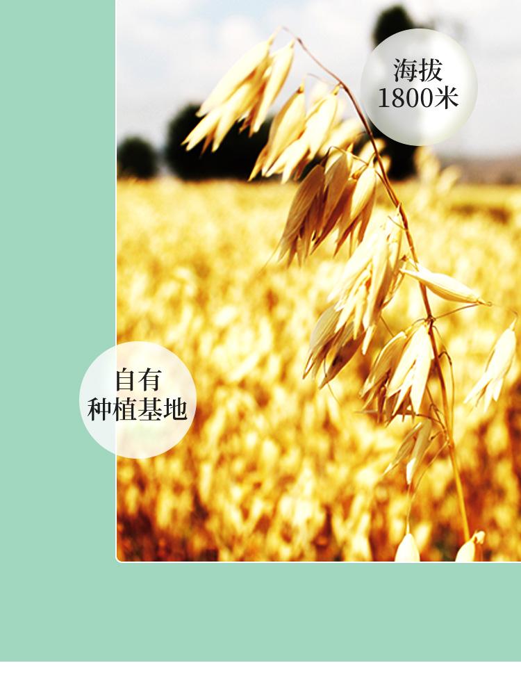 阴山优麦 免煮即食 有机燕麦片 1500g 图3