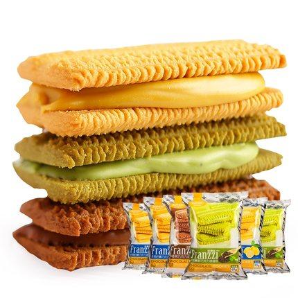 法丽兹夹心曲奇饼干散装网红零食混合装多口味组合大礼包批发整箱